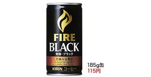pic_coffee_kanjyuku_black