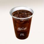 q_icepremiumcoffee_l